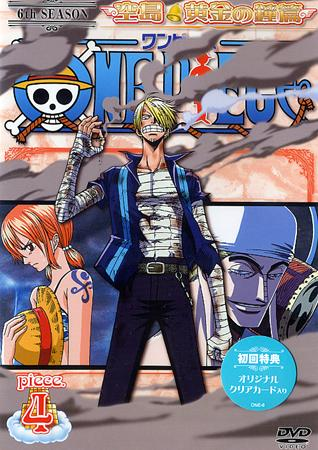 One_Piece_DVD_183